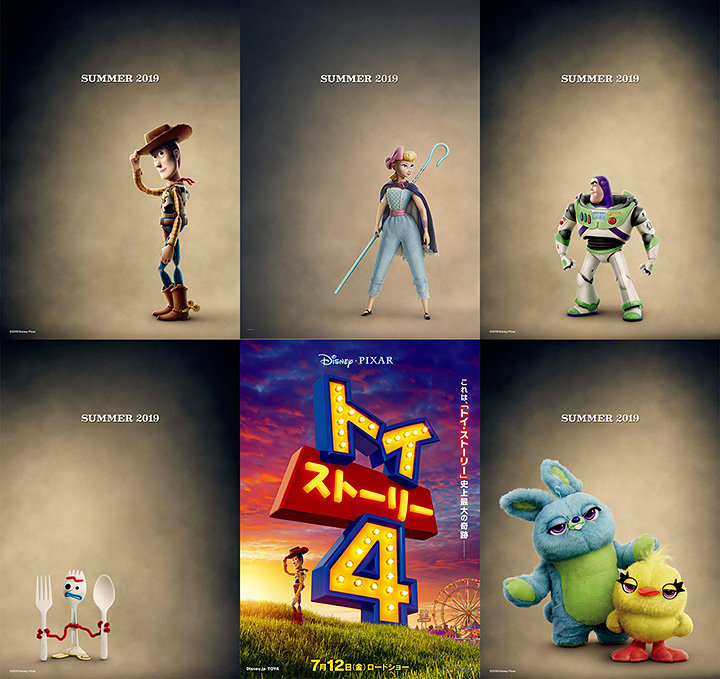 『トイ・ストーリー4』キャラクタービジュアル ©2019 Disney/Pixar. All Rights