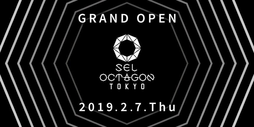 SEL OCTAGON TOKYOオープン告知ビジュアル