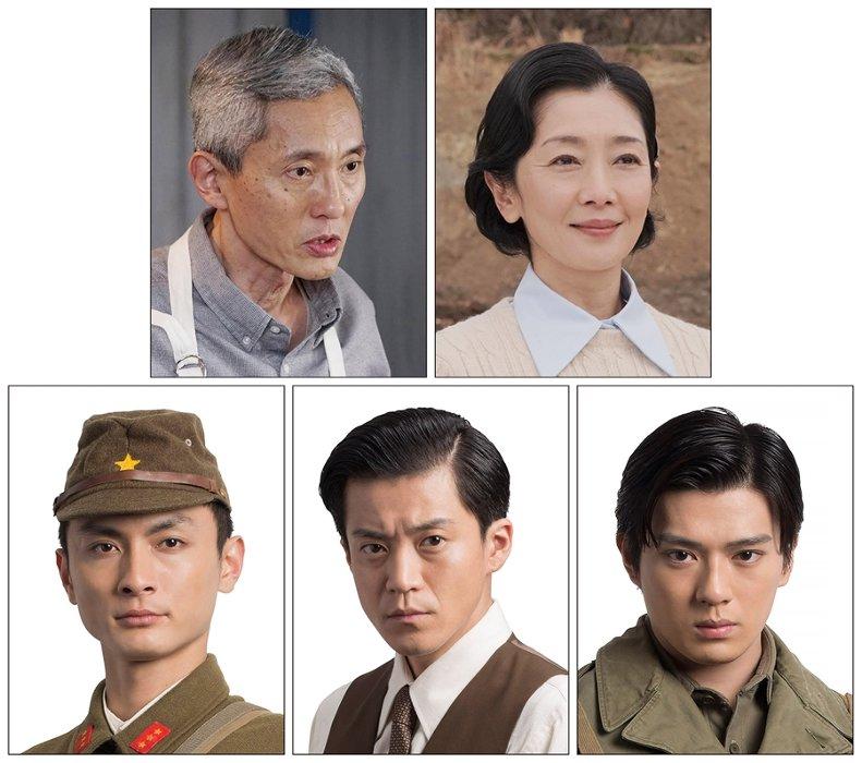 『テレビ東京開局55周年特別企画 ドラマスペシャル「二つの祖国」』出演者ビジュアル