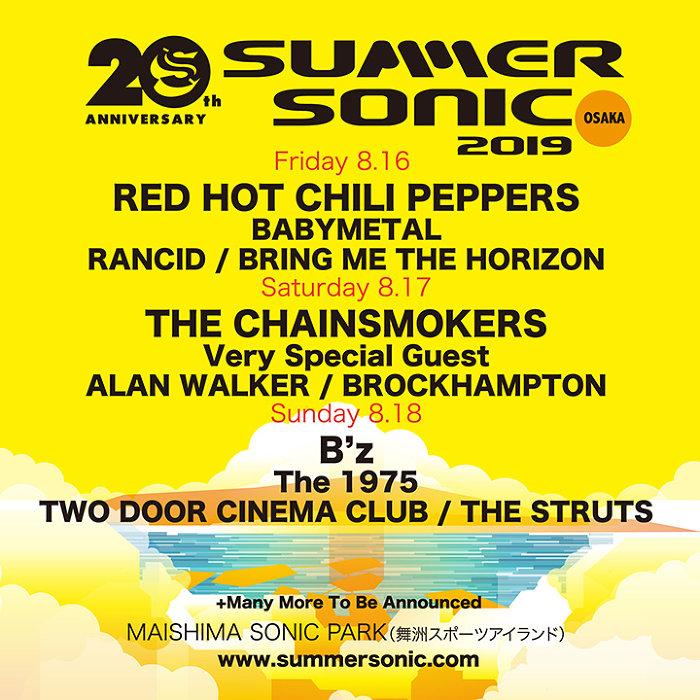 『SUMMER SONIC 2019』大阪公演ビジュアル