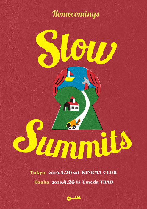 Homecomings『SLOW SUMMITS』ビジュアル
