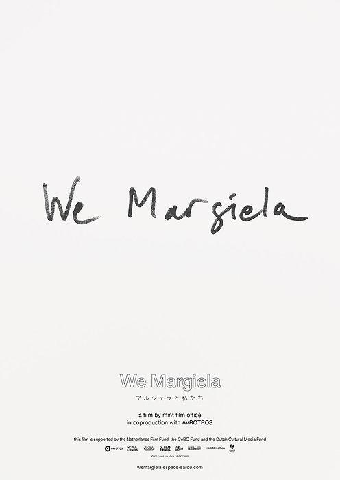 『We Margiela マルジェラと私たち』ティザービジュアル ©2017 mint film office / AVROTROS