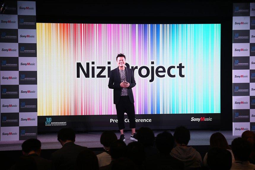 2019年2月7日に行なわれた『Nizi Project』発表記者会見より