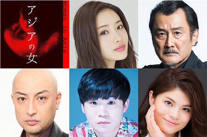 石原さとみ主演、吉田鋼太郎演出 長塚圭史作の舞台『アジアの女』9月上演