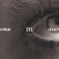 SEKAI NO OWARI『Eye』初回限定盤