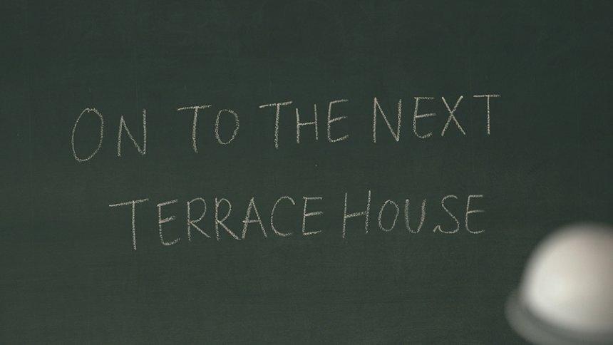 『TERRACE HOUSE TOKYO 2019-2020』ビジュアル ©フジテレビ/ イースト・エンタテインメント