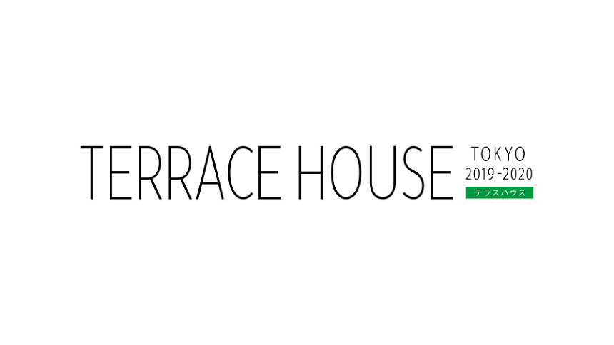 『TERRACE HOUSE TOKYO 2019-2020』ロゴ ©フジテレビ/ イースト・エンタテインメント