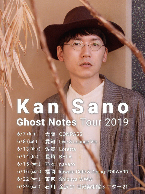 『Kan Sano Ghost Notes Tour 2019』ビジュアル