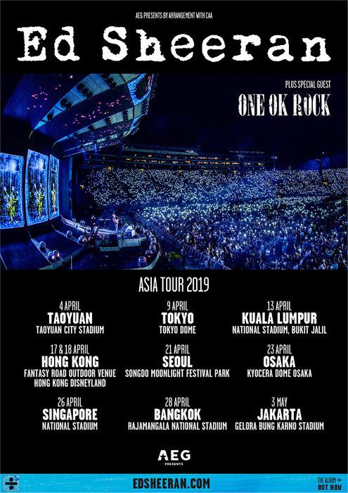 『Ed Sheeran DIVIDE WORLD TOUR 2019』ビジュアル