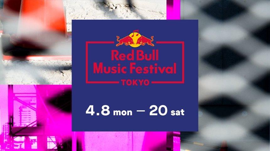 『RED BULL MUSIC FESTIVAL TOKYO 2019』ビジュアル