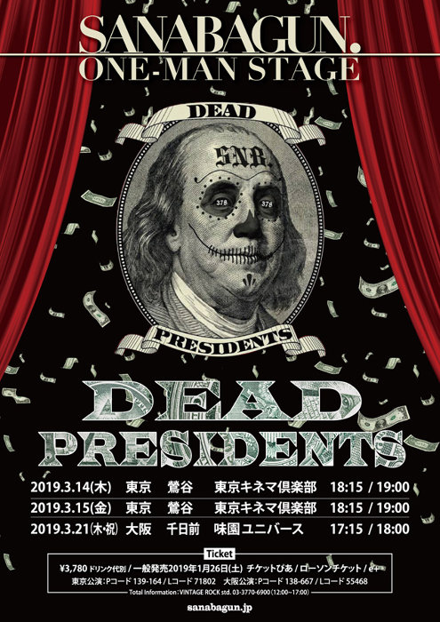 SANABAGUN.『DEAD PRESIDENTS』ビジュアル