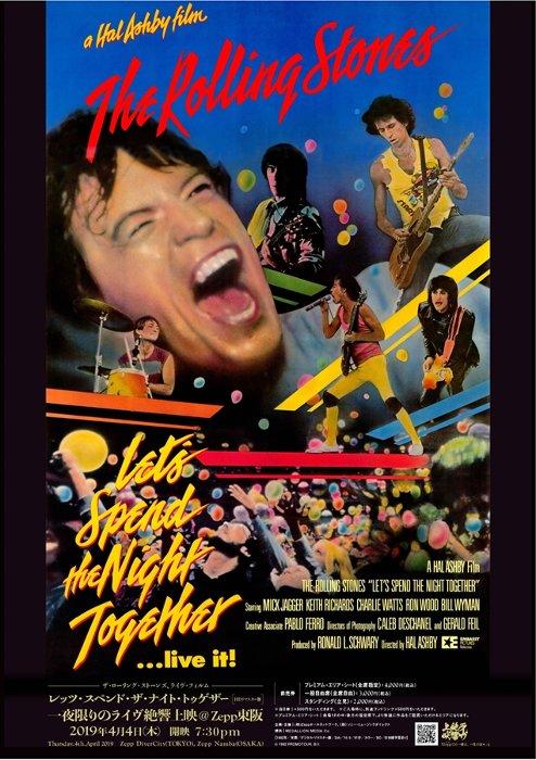 『ザ・ローリング・ストーンズ、ライヴ・フィルム「レッツ・スペンド・ザ・ナイト・トゥゲザー」(HDリマスター版)一夜限りのライヴ絶響上映@Zepp東阪』ビジュアル