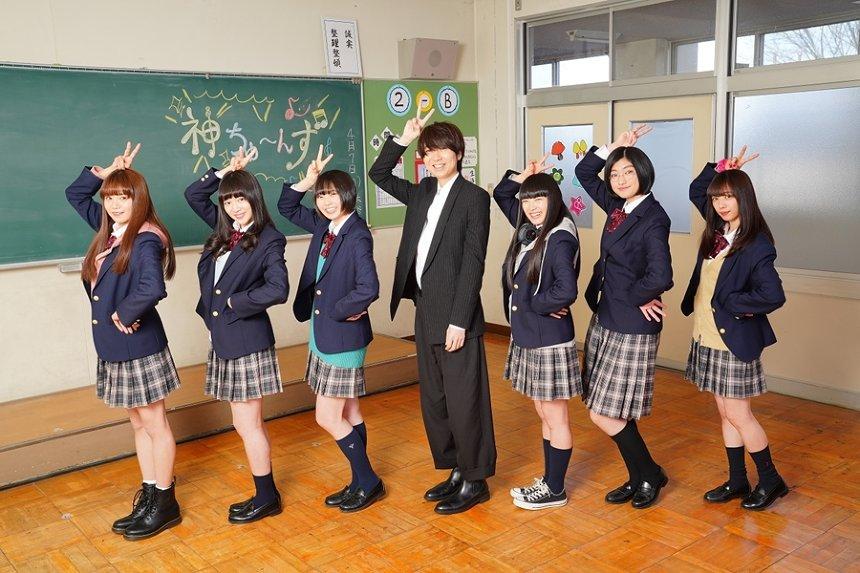 私立恵比寿中学と川谷絵音