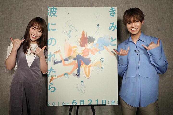 左から川栄李奈、片寄涼太(GENERATIONS from EXILE TRIBE) ©2019「きみと、波にのれたら」製作委員会