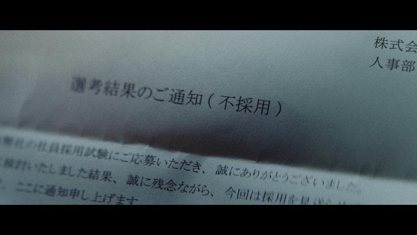 JT新CM「想うた 仲間を想う」篇より