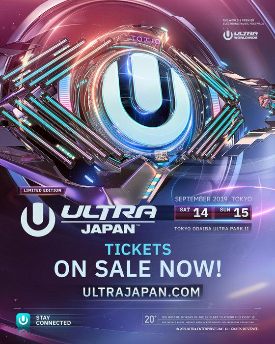 『ULTRA JAPAN 2019』ビジュアル