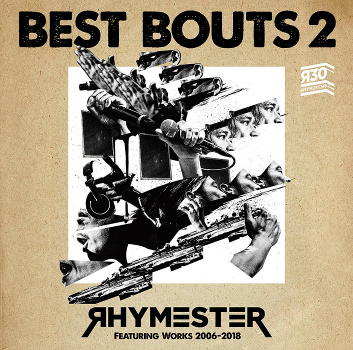 RHYMESTER『ベストバウト 2 RHYMESTER Featuring Works 2006-2018』通常盤ジャケット