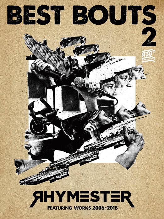 RHYMESTER『ベストバウト 2 RHYMESTER Featuring Works 2006-2018』初回限定盤ジャケット