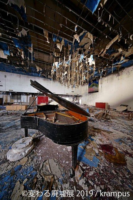 『美しき廃墟の合同写真&物販展「変わる廃墟展 2019」』展示作品
