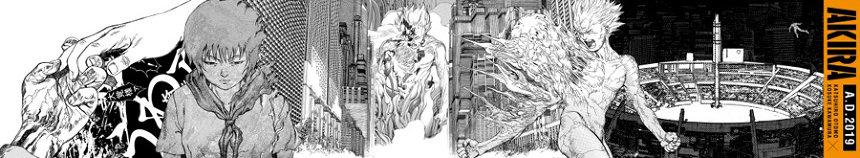 「AKIRA ART WALL 第3章 Final」ビジュアル ©MASH・ROOM/KODANSHA ©Kosuke Kawamura