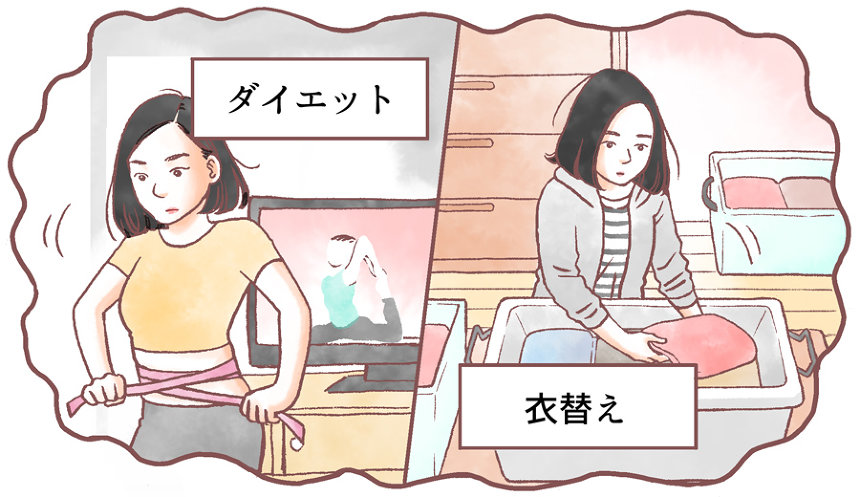 「働くワタシの髪事情」マキヒロチ「時間があったら」篇より