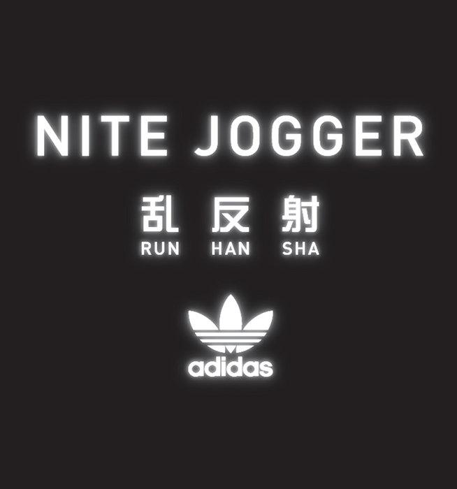 『乱反射 –RUN HAN SHA-』ビジュアル