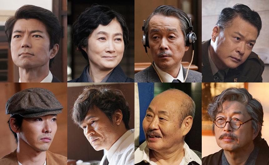 『テレビ東京開局55周年特別企画 ドラマスペシャル「二つの祖国」』追加出演者一覧 ©テレビ東京