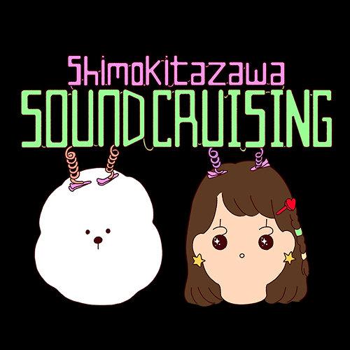 『Shimokitazawa SOUND CRUISING 2019』ロゴ