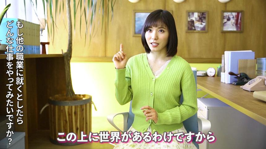 「ROPÉ PICNIC」新ウェブ動画「自由に変わろ。松岡茉優の3変化ムービー ほどほどOL篇」インタビュー
