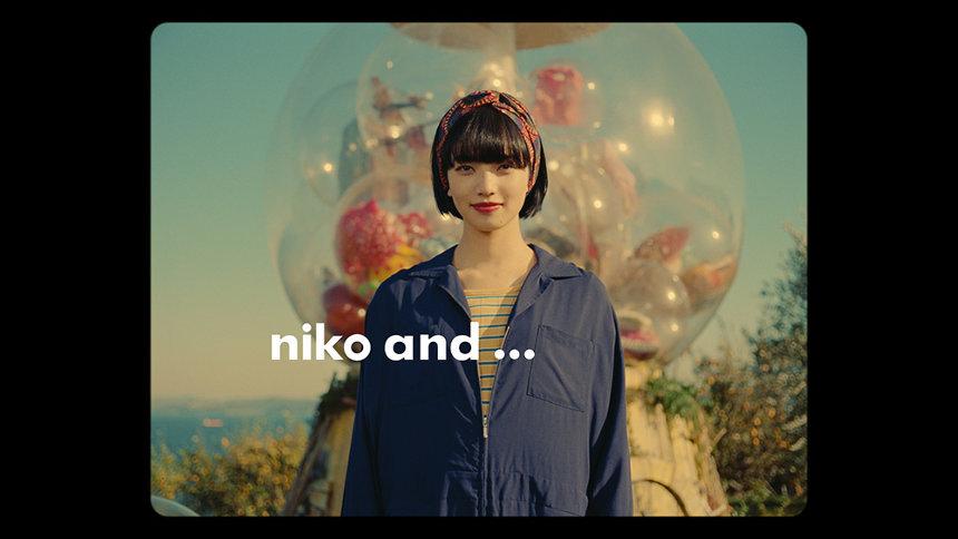 niko and...「であうにあうMOVIE『あ、ハル』」より