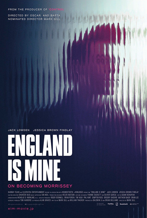 『ENGLAND IS MINE(原題)』ティザービジュアル ©2017 ESSOLDO LIMITED ALL RIGHTS RESERVED.