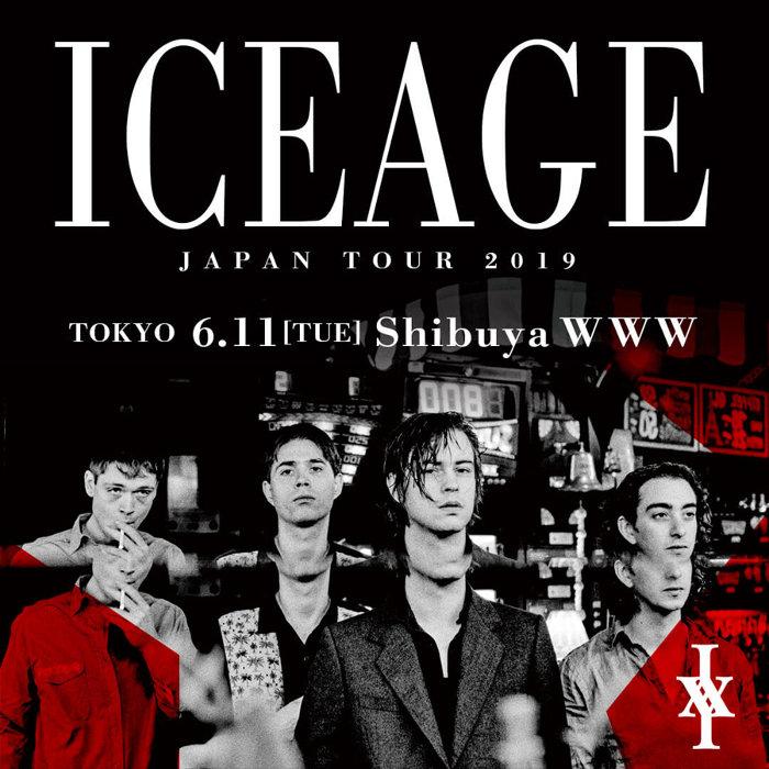 ICEAGE来日公演ビジュアル