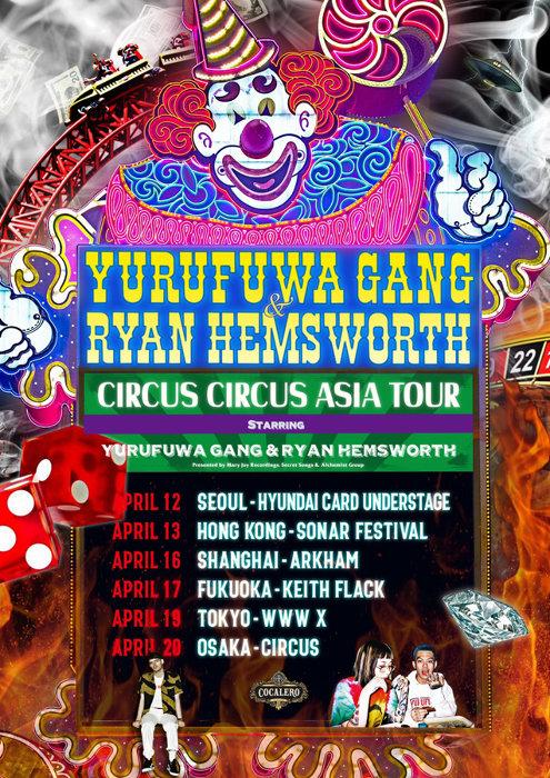 『Yurufuwa Gang & Ryan Hemsworth Asia Tour』ビジュアル