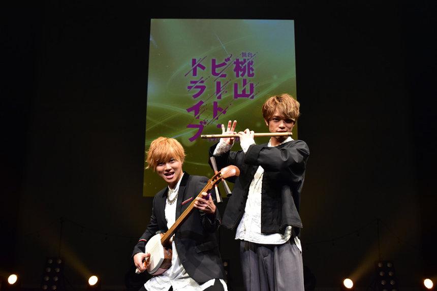 宇宙Six・山本亮太&原嘉孝W主演で舞台『桃山ビート・トライブ』6月に再演