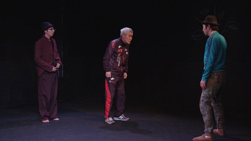 柄本明が佑&時生に稽古、ベケット劇に挑む3人の記録映画『柄本家のゴドー』