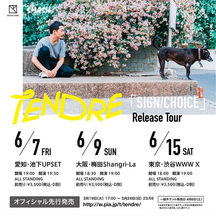 TENDREワンマンツアー『SIGN/CHOICE』ビジュアル