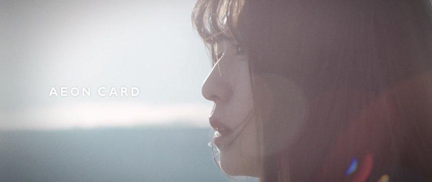 イオンカード「新生活応援キャンペーン」ショートムービー「長濱ねる篇」より