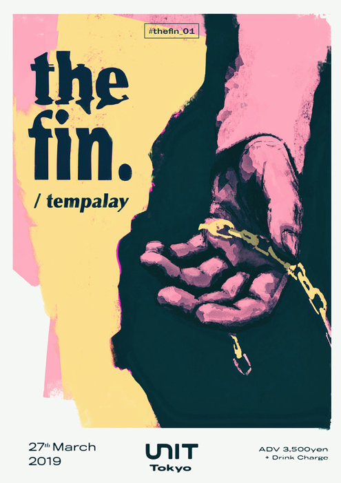 『#thefin_01』ビジュアル