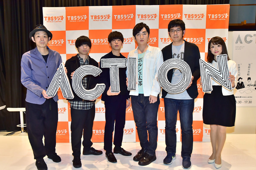『ACTION』記者会見の模様