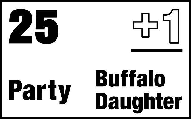 Buffalo Daughter『25+1 Party』ビジュアル