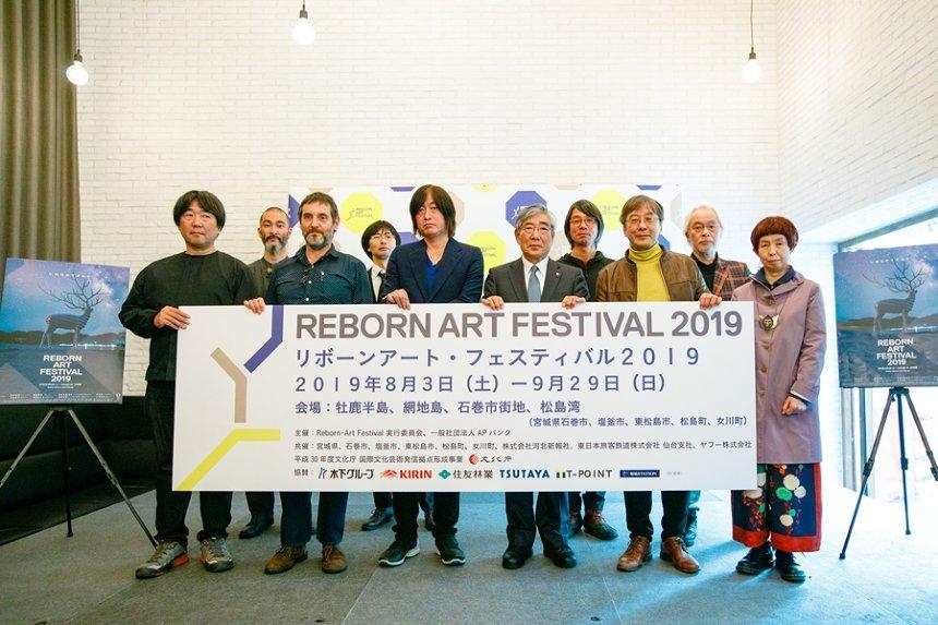 2019年3月25日に開催された『Reborn-Art Festival 2019 開催概要発表会』 撮影:中野幸英(SKYLAB)