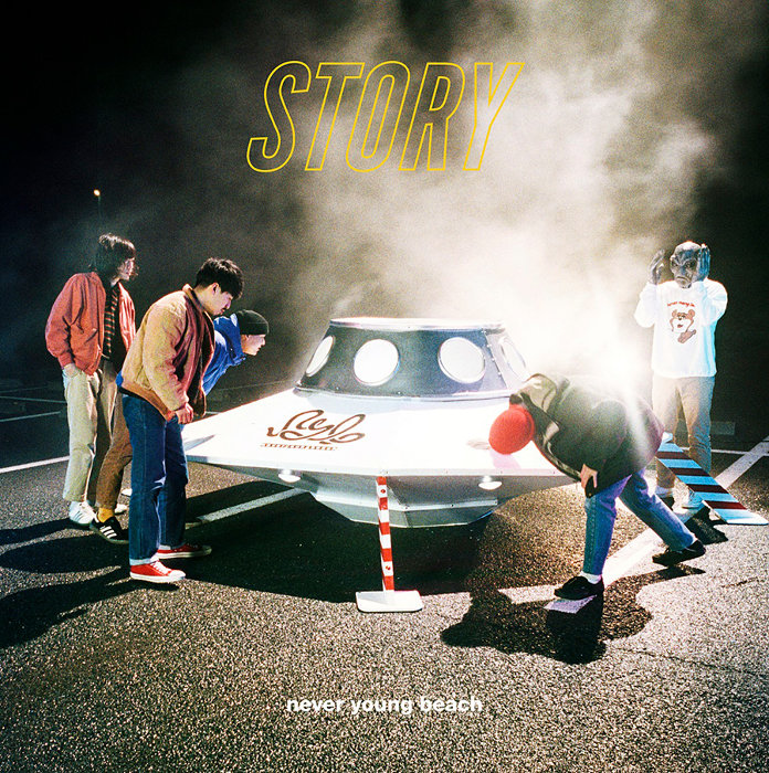 never young beach『STORY』初回限定盤ジャケット