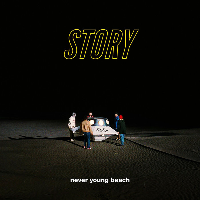 never young beach『STORY』通常盤ジャケット