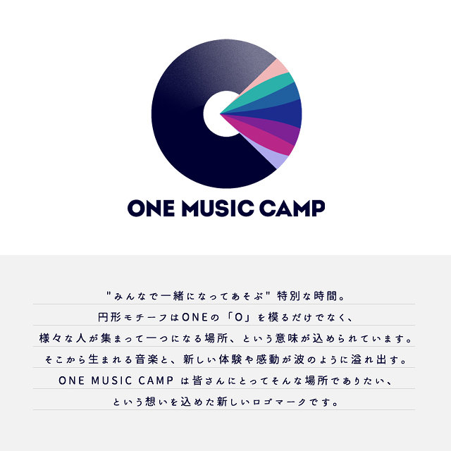『ONE MUSIC CAMP 2019』ビジュアル