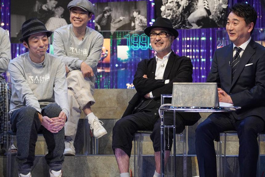 『朝まで「大人計画テレビ」~松尾スズキと25人の仲間たち~』より