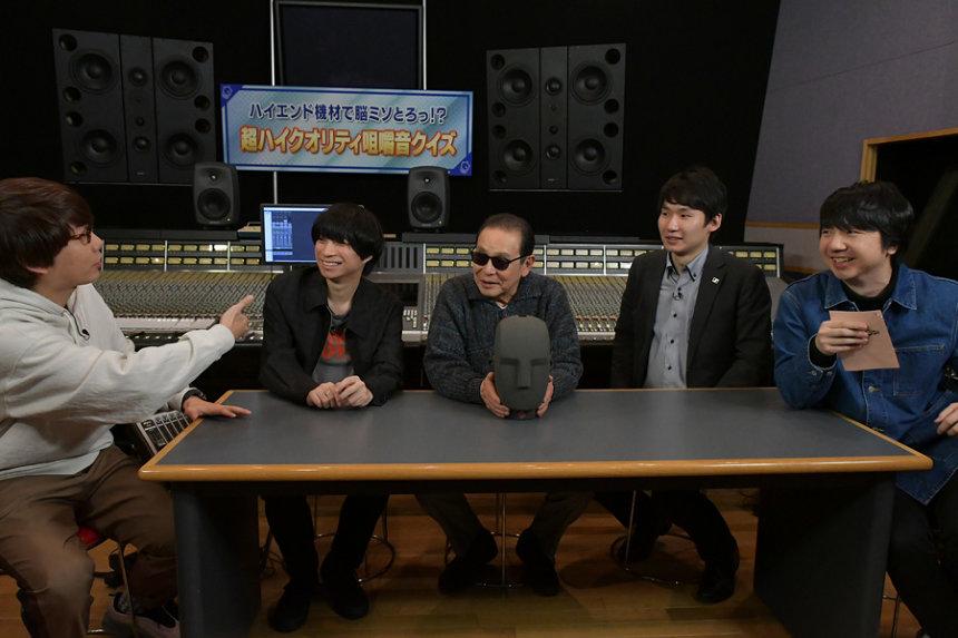 『タモリ倶楽部』 ©テレビ朝日