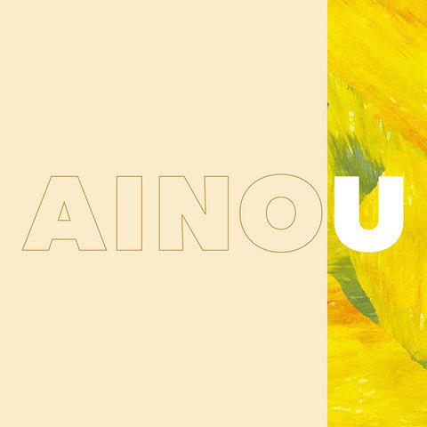 中村佳穂『AINOU』