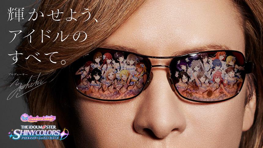 『アイドルマスター シャイニーカラーズ』CM「宣言」篇ビジュアル ©BANDAI NAMCO Entertainment Inc.