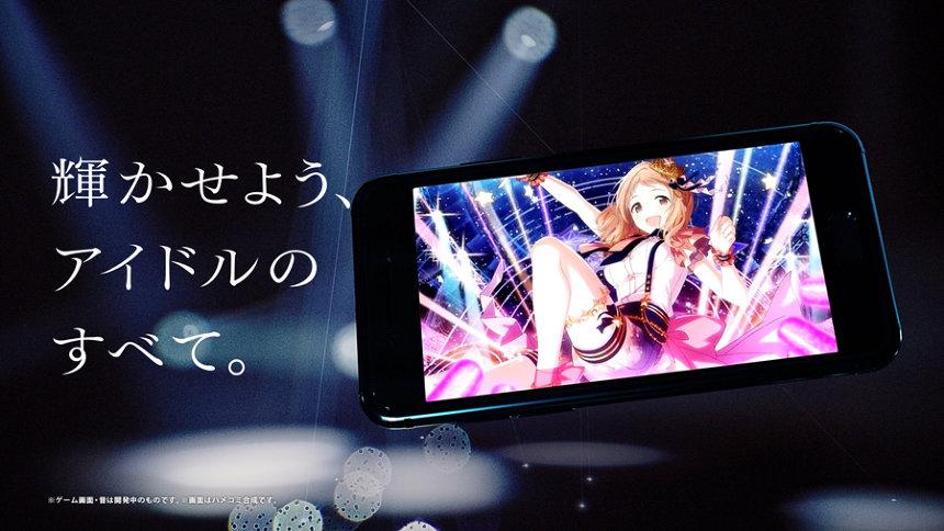 『アイドルマスター シャイニーカラーズ』CM「Sポーズ」篇 ©BANDAI NAMCO Entertainment Inc.