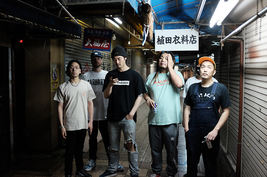 『Asia Rising - The Next Generation of Hip Hop』
